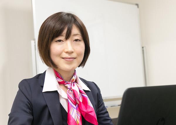 田子 宏美